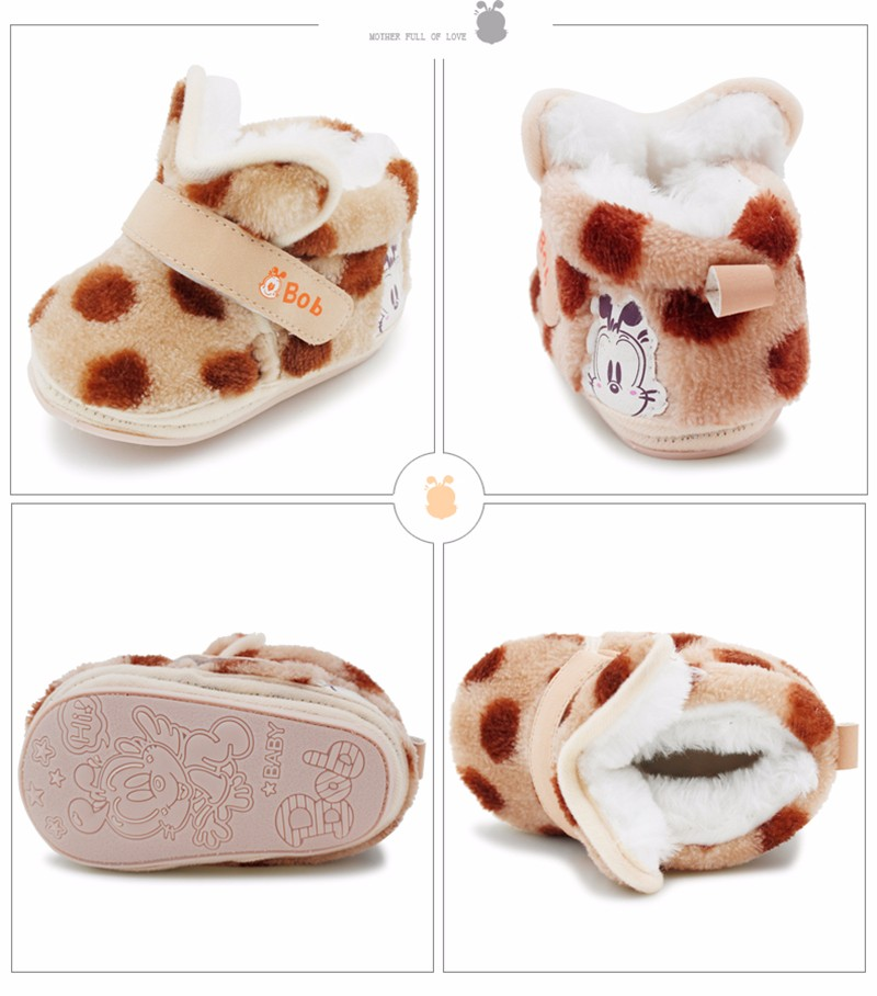 Baby Shoes (11)