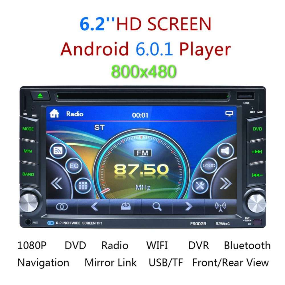 New DC12V 6.2-Inch TFT Real Color Touch Screen Car DVD Player Vehicle Automobile Bluetooth MP5 FM Transmitter Support AUX Input