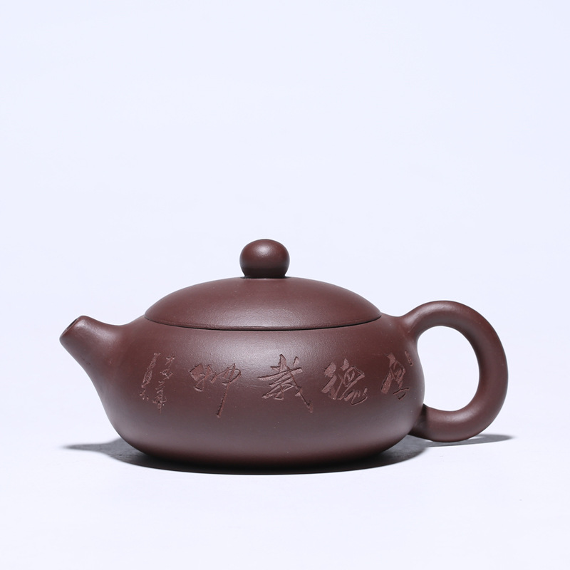 Chinese Hand Made Chinese Yixing Zisha Tea Pot Kungfu Teapot Ceramic Clay Kettle With Gift Box