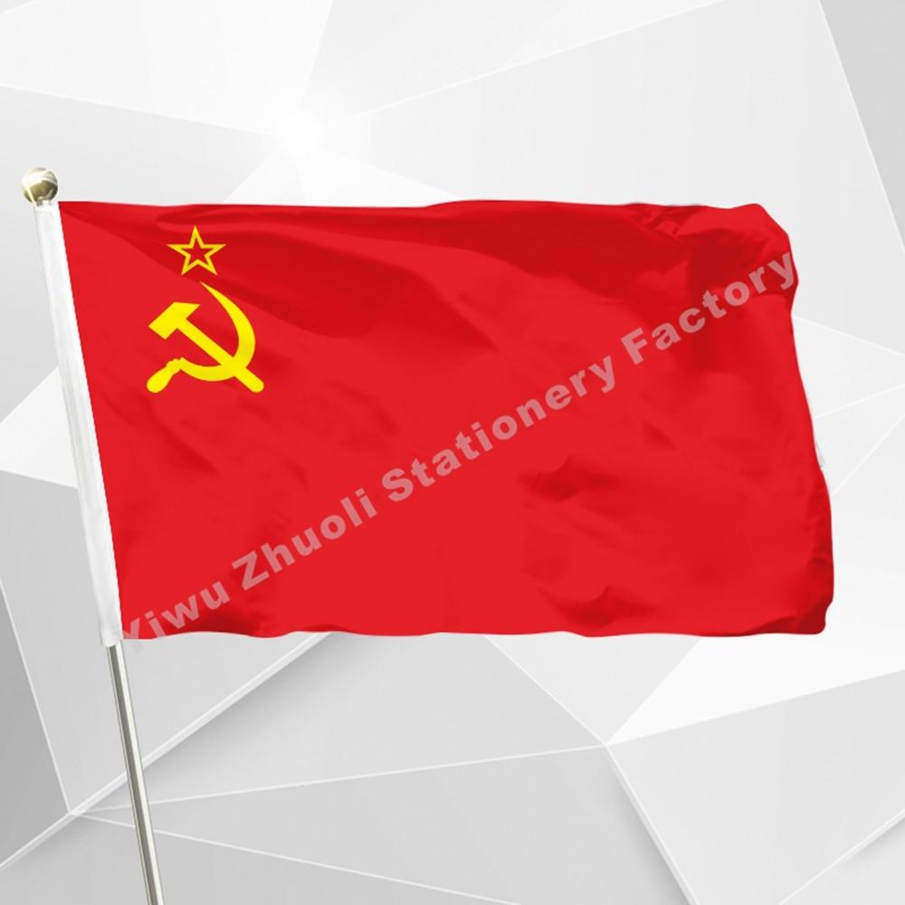 MOFAN Soviet Union Flag USSR Flag Hammer & Sickle Russia Union of ...