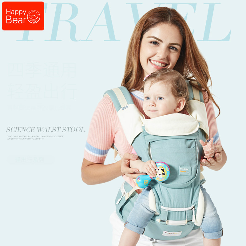 Happy Bear Baby backpacks carrier Strap Front Hold Multi-function Breathable Baby Sit Waist Stool with Baby Baby Travel Supplies