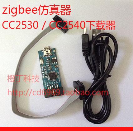 цена на ZigBee CC2530 CC Bluetooth 4 cc2540 emulator debugger smartrf04eb