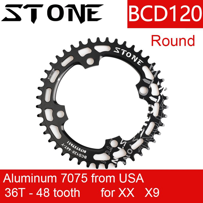Stone Chainring Round 120 BCD 20S 10 speed 34T 36 38 40T 44 46T 48T Cycling Bike ChainWheel Tooth Plate <font><b>120bcd</b></font> for sram X9 XX image