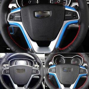 Для Geely Atlas 2016 2017 2018 ABS аксессуары для украшения рулевого колеса автомобиля Накладка для стайлинга автомобиля 4 шт. в комплекте