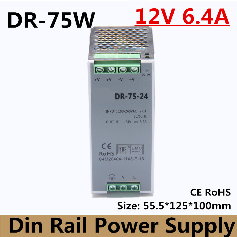 (DR 75 12) Free Shipping CE RoHS Certificated 75w 12v 6.4A Din Rail mounted Switching Power Supply For Industry