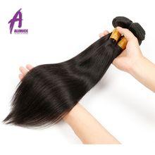 Ալիմիս մազերը ուղիղ բրազիլական մազերով մարդու մազերի հյուսվածքների փաթեթները բնական գույն 1 հատ անվճար առաքում