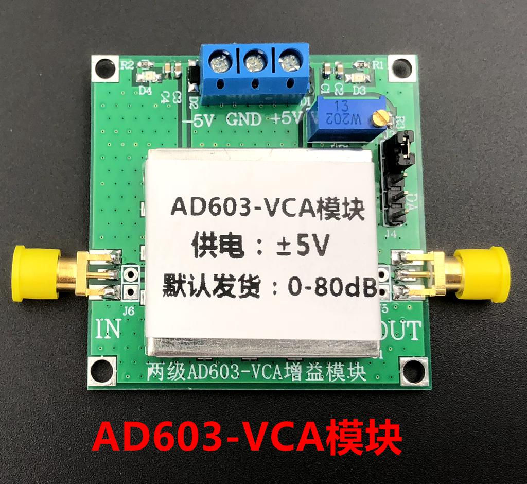 Voltage Controlled Variable Gain Video Amplifier