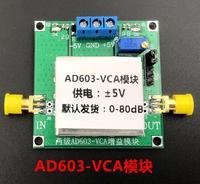 AD603 Variabler Verstärkung Verstärker Modul Spannung Verstärker  Spannung Gesteuert Einstellbare VCA Modul 80dB-in Klimaanlage Teile aus Haushaltsgeräte bei