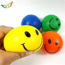 PU Sponge anti stress ball Smile face bouncy ball science toys Children funny gadgets gift