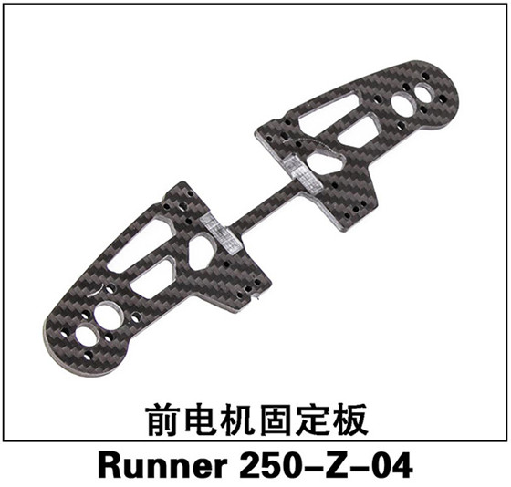Walkera RUNNER250 Runner 250 Z 04 Front Motor Holder