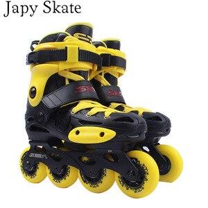 Image 5 - Японские скейты оригинальные SEBA EB профессиональные Инлайн ролики для слалома для взрослых роликовых коньков обувь скользящие Бесплатные катания на коньках