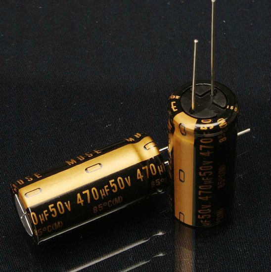 1000uf 50V KZ MUSE full range Nichicon Japan original fever audio capacitor