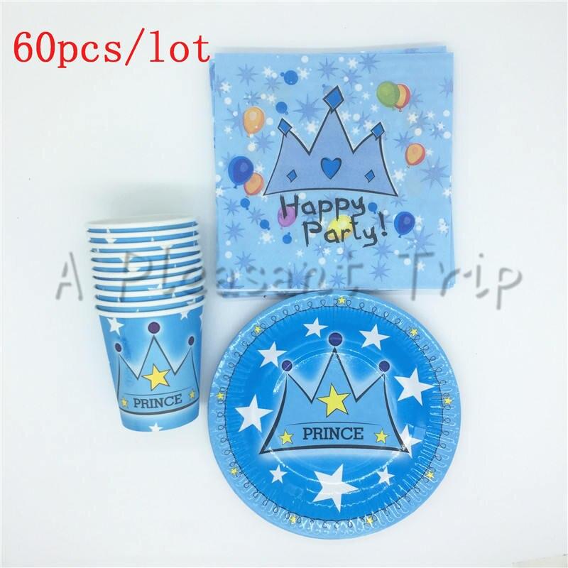 60pcs my Blue crown theme party child favor party supplies 20person party decoration disposable tableware set paper dish cup