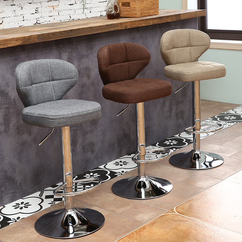 Bar Furniture Responsible Modern Simple Bar Chair Lifted Rotated Coffee Shop Stool Multi-function Cashier Seat With Footrest Household Leisure Pu Stool Bar Chairs