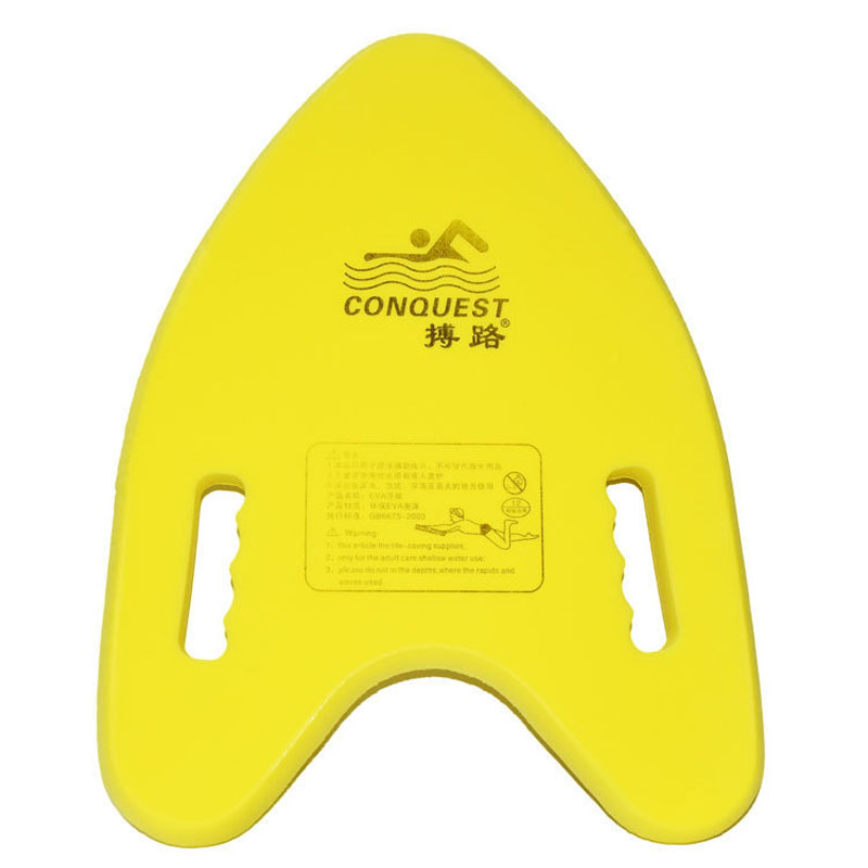 Lightweight A Shape Swimming Board Floating Plate Back Float Kickboard Pool Training Aid Tools For Adult & Children