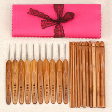 2 Style Carbonization Crochet Hook Suit Weave Tool Bamboo Handle Circle Head sewing needles Hook Costura agulha de croche