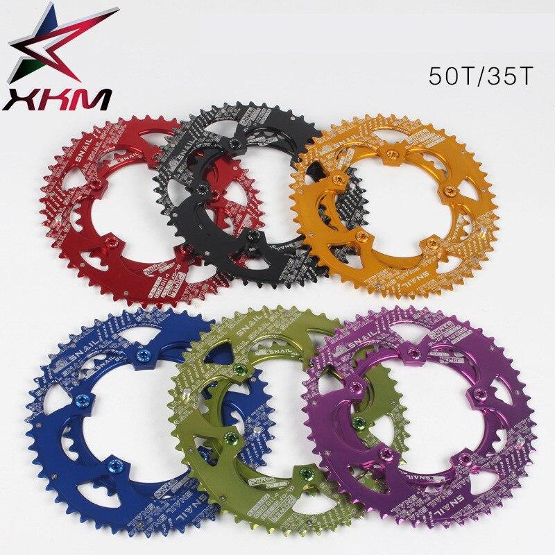 Vélo de route 110BCD 50/35 T Kit de roue à chaîne ovale vélo 700C alliage ultraléger Ellipse escalade plateau de chaîne