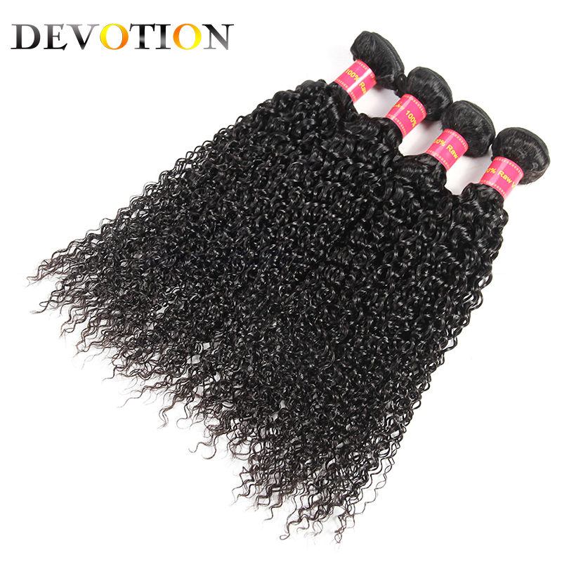Devotion Peruvian Hair Kinky Curly 4 Bundles 100% Human Hair Weave Bundles Non Remy 8-28 Inch Natural Color Machine Double Weft