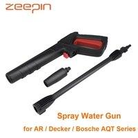 Водяной пистолет высокого давления инструмент для мойки автомобилей для AR/Decker/Bosche AQT серии шайба автомобиля садовые чистящие инструменты