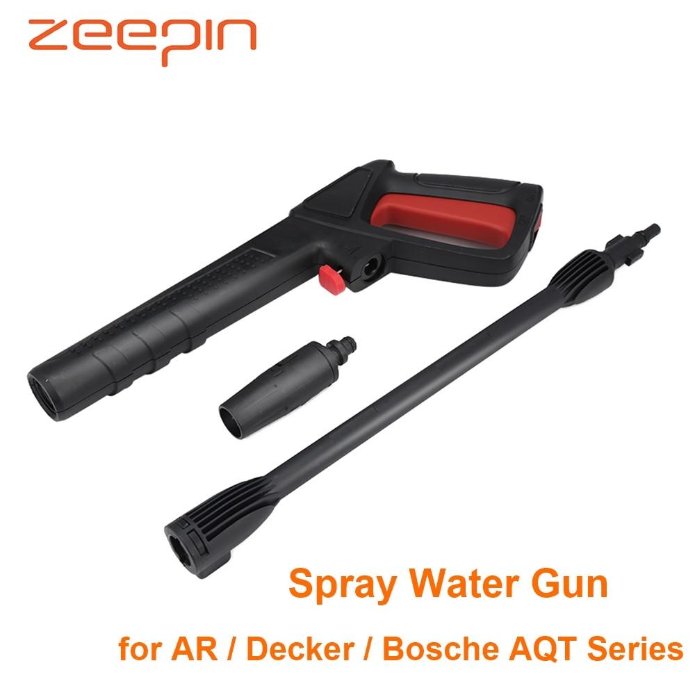 High Pressure Spray Water Gun Car Washing Tool for AR / Decker / Bosche AQT Series Washer Car Garden Cleaning Tools
