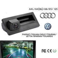 รถt runkจับอัจฉริยะวิถีแทร็คกล้องมองหลังที่จอดรถสำหรับออดี้/VW/P Assat/Tiguan/กอล์ฟ/A4L/S5/Q3/Q5/A8