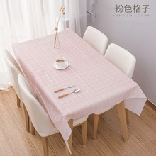 Nordic table cloth, waterproof anti-scalding oil-proof disposable tablecloth, lattice tablecloth PVC mat