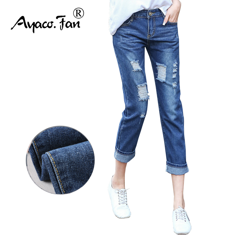 2017 Autumn Women Ankle-Length Cuffs Blue Jeans Students Straight  Loose Female Harem Pants Denim Ladies Boyfriend Trousers new autumn beadings bf women jeans high waisted pearls black jeans for ankle length boyfriend denim pants female