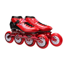 Japy Speed Inline Skates Carbon Fiber Professional 4*100/110mm Competition 4 Wheels Racing Skating Patines Similar Powerslide 38 3x110mm slalom convert to inline speed skates frame with 11 25 3 layers 110mm wheels racing patines basin base 150mm to 180mm