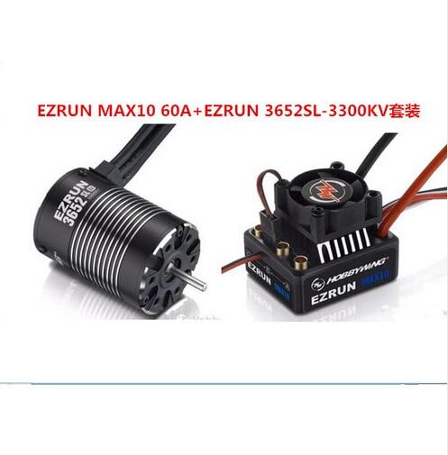 Hobbywing Combo EZRUN MAX10 60A Brushless ESC 3652SL G2 3300KV Brushless Motor Speed Controller for RC