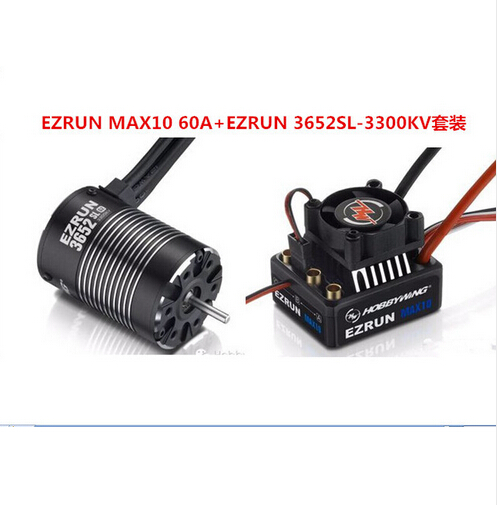 Hobbywing Combo EZRUN MAX10 60A Brushless ESC+3652SL G2 3300KV Brushless Motor Speed Controller for RC 1/10 SUV/Truck/Car F19283 f19283 combo max10 60a brushless esc 3652sl g2 3300kv brushless motor speed controller for rc 1 10 suv truck car
