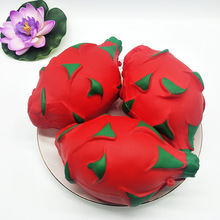 Simulation Dragon Fruit Scent PU Slow Rebound Squeeze Toy Childrens Holiday Gift 14CM Red Resin Craft