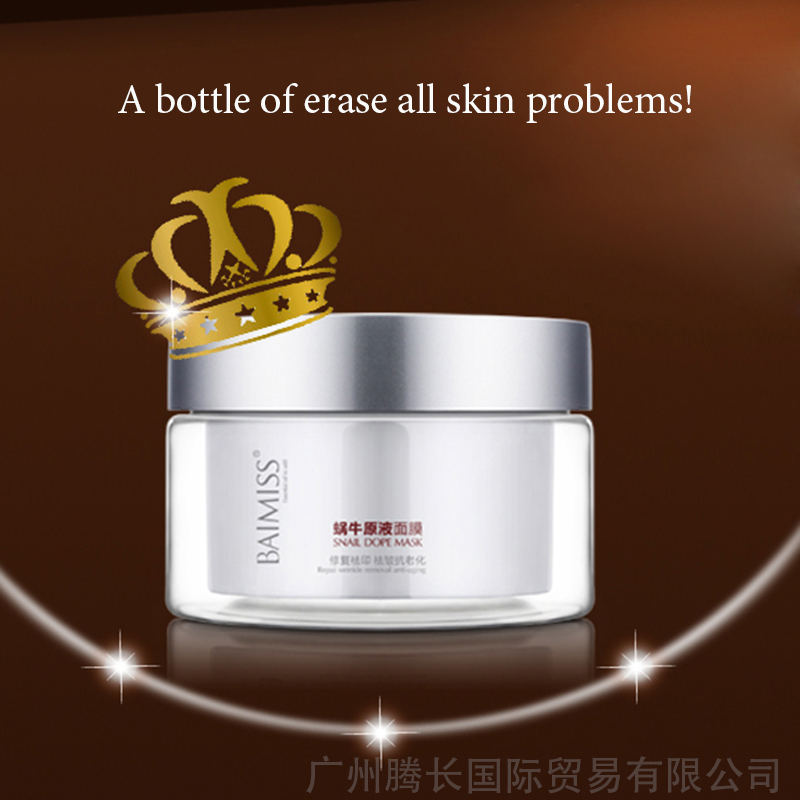 The snail concentrate hydrating whitening and moisturizing bath sleep mask 120g
