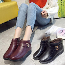 Women's Retro Boots Side Zipper Short Plush Cotton Shoes Belt Buckle Ankle Boots Motorcycle boots #XTN(China)