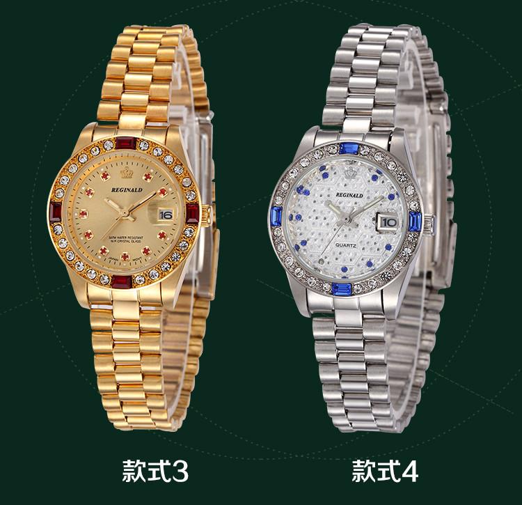 Vol Horloges Luxe Horloge 1