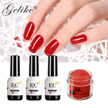 цена на Gelike 10g/Box Dipping Powder Without Lamp Cure Nails Dip Gel Nail Glitter Color Natural Dry Decorations