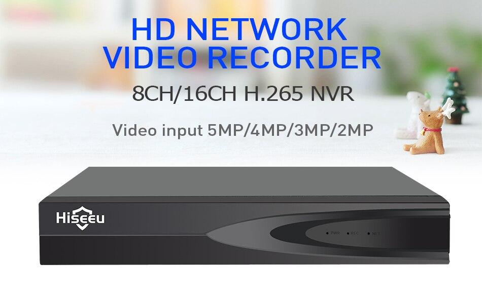 Hiseeu  P2P 8CH 16CH CCTV NVR Camera Video Recorder 8