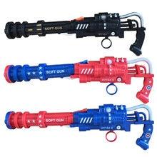 Pistola de juguete al aire libre, juguete de tiro suave de 27cm, tipo bala Gatlin de doble tubería, seguridad de héroes de América, juguetes interesantes de disparo continuo