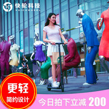2018 Newest Quickwheel FE Electric scooter Adult ultra light 8.8kg,Foldable,portable Mini lithium battery car girl walking tool