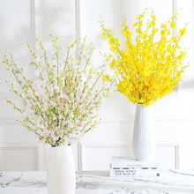 Yooap Dancing orchid simulation bouquet plastic fake flower set interior decoration dried living room