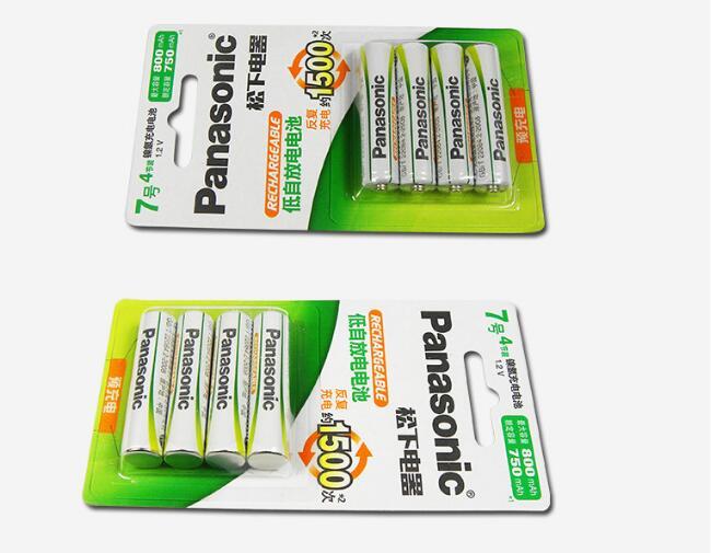 4pcs lot New Original Battery For Panasonic AAA 1 2V 800mAh Ni MH Rechargeable Camera Toys Remote Control NiMH Batteries in Rechargeable Batteries from Consumer Electronics