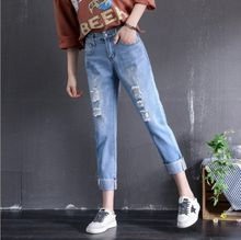 Boyfriend Ripped Jeans For Women 2019 Vintage Distressed Loose Cotton Pants Jeans Womens Denim Washed Trousers Woman Jeans Mujer(China)