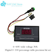 Motor Speed Controller PWM 30A Digital LED Display adjustable dc power supply 6V 12V 24V 48V гравировально фрезерный станок 12v 24v 48v 110v pwm mach3