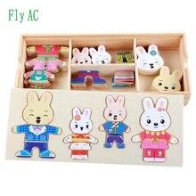 Детский милый кролик, сменная одежда, головоломка, раннее детство, деревянный пазл, Подарочные игрушки для детей
