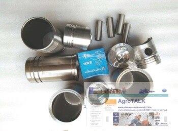 Piston group: piston, piston pin, piston rings, liners etc for Quanchai QC490T for foton tractor, фото