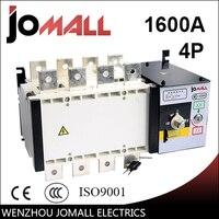 Jomall 1600amp 220 В/230 В/380 В/440 В 4 полюсный 3 фазный автоматический переключатель ats