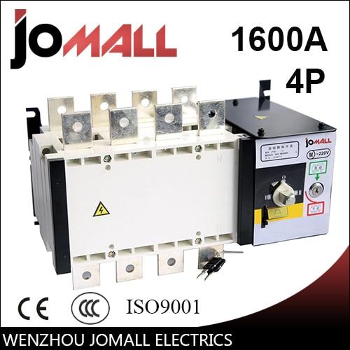 Jomall 1600amp 220V/ 230V/380V/440V 4 pole 3 phase automatic transfer switch ats