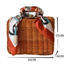 Retro Straw Bag