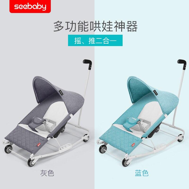 Chaise à bascule bébé confort inclinable shaker dormir enfants berceau lit chaise à bascule avec roues - 3
