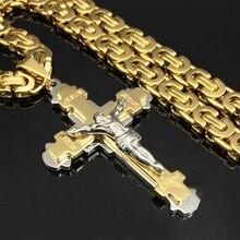 "Heavy กางเขนพระเยซูครอสสร้อยคอสแตนเลส Christs จี้ทอง Byzantine CHAIN สร้อยคอผู้ชายเครื่องประดับของขวัญ 24"""