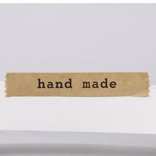 Long strip edge made hand Kraft baking bag sealing stickers DIY stickers custom D86